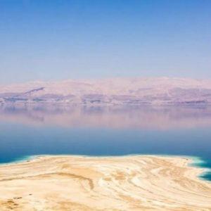 Cure psoriasis à la Mer Morte